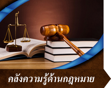 silde-law-picture1